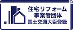 株式会社石川商会住宅機材