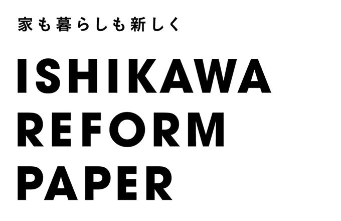 9/22 新聞折込チラシ情報