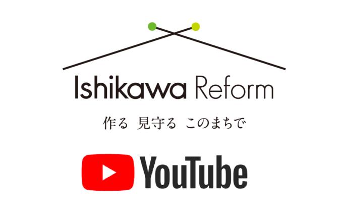 Youtubeチャンネル、はじまっています。